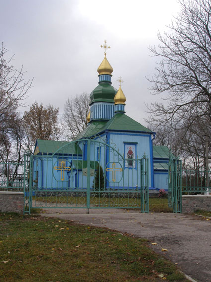 Церква Йосипа Обручника